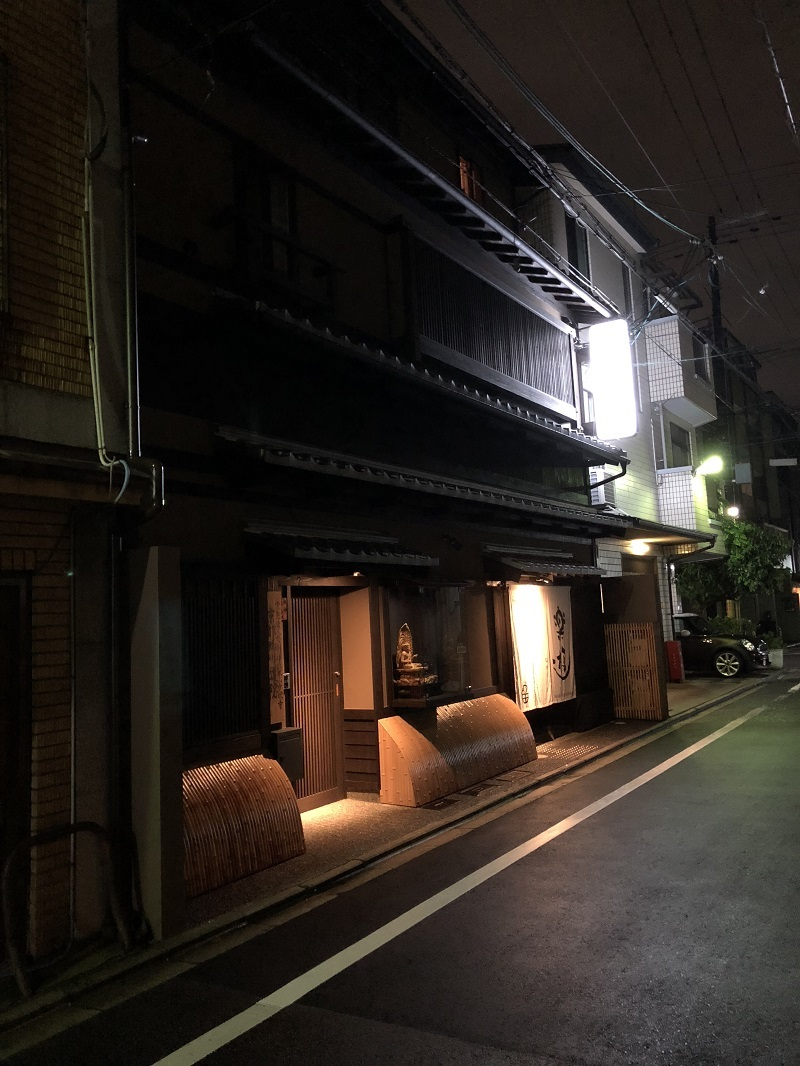 kamogawa930.jpg