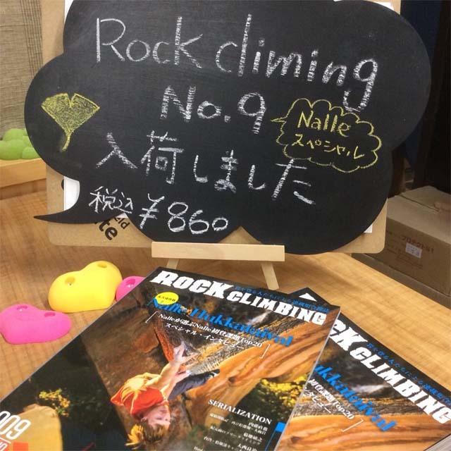 ROCKCLIMBING009.jpg
