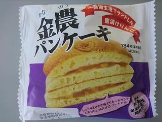 s金農パンケーキ