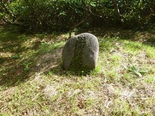 s明月平の湯殿山石碑