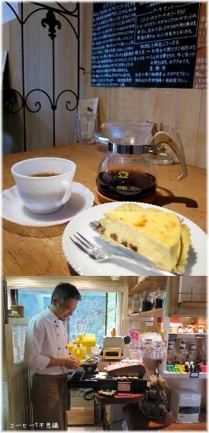 coffee-nanafushigi-31.jpg