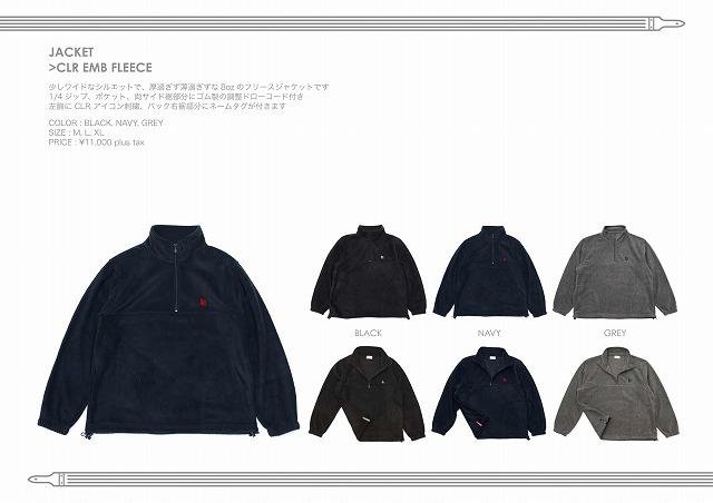 18fw-a4-catalog_04.jpg