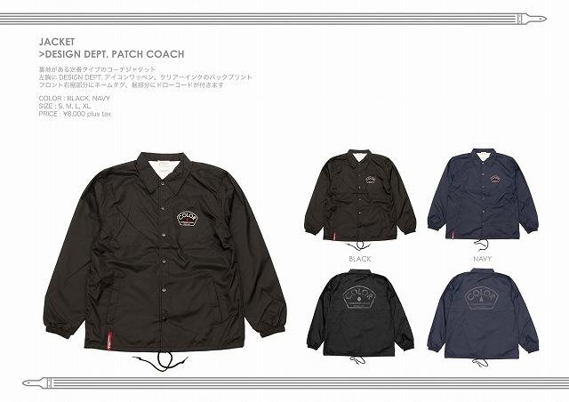 18fw-a4-catalog_07.jpg
