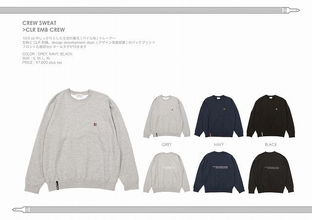 18fw-a4-catalog_13.jpg
