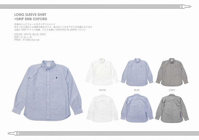 18fw-a4-catalog_14.jpg