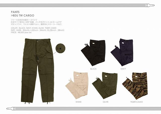 18fw-a4-catalog_21.jpg