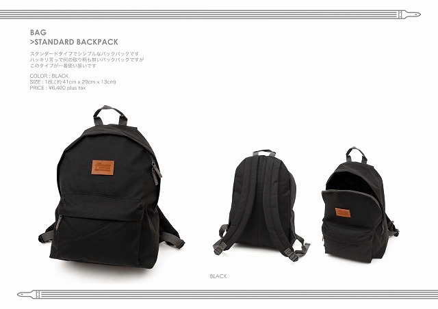 18fw-a4-catalog_23.jpg