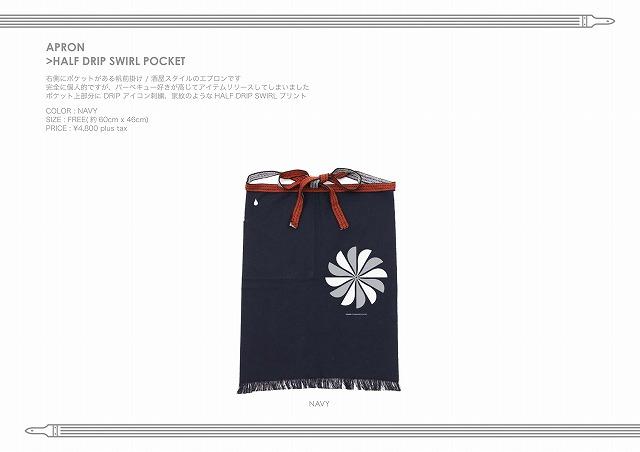 18fw-a4-catalog_31.jpg