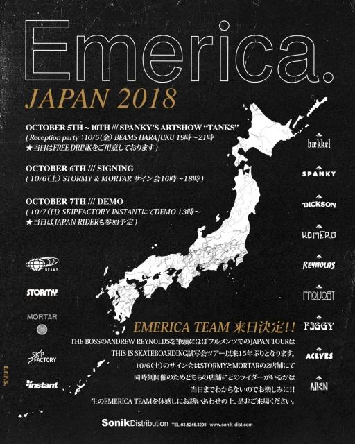 EMERICA TOUR SNS用ビジュアル