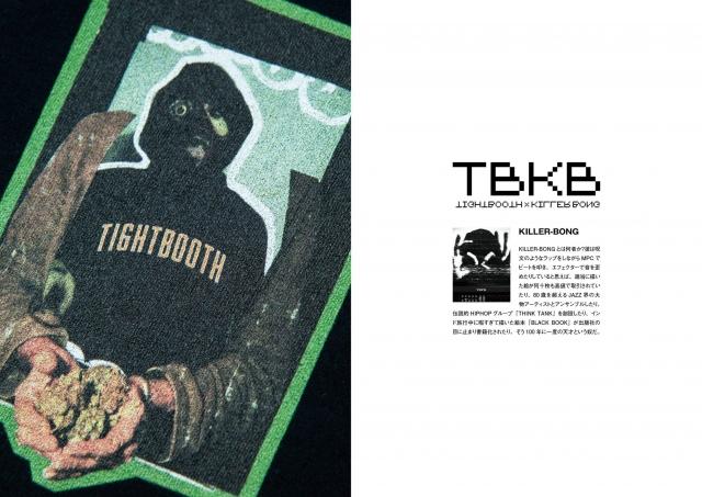 Tightbooth_TBKB_02.jpg