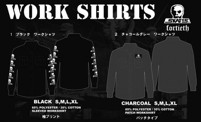 web_work_shirts_winter2018_catalog.jpg