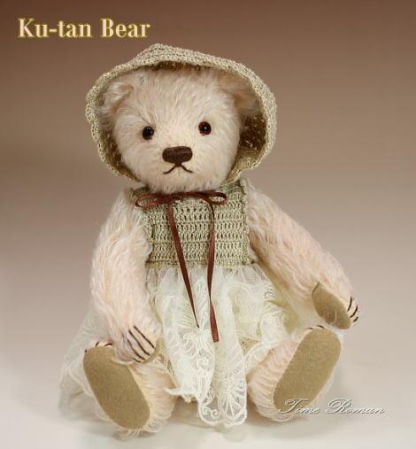 Ku-tan Bear