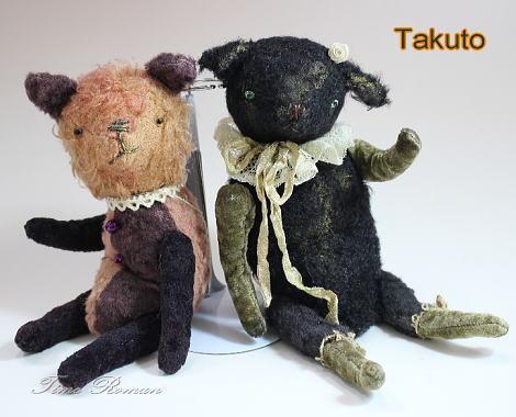 Takuto_20180929135000fd0.jpg