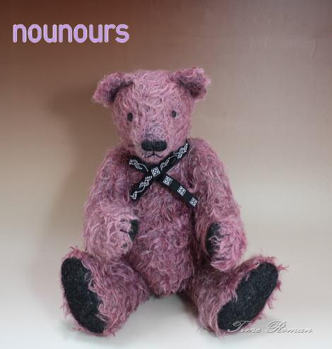 nounours_20180922182904796.jpg