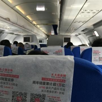 2018-5Beijing (3)