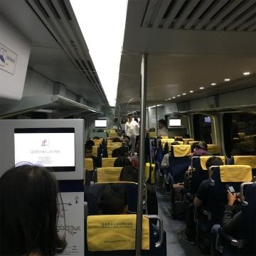 2018-5Beijing (4)