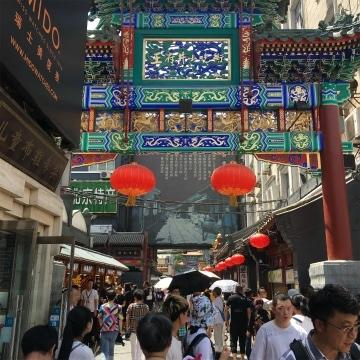 2018-5Beijing (6)