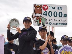 20180929-00010011-keibana-000-1-view[1]