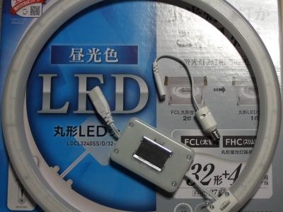 R_DSCF1032.jpg