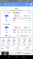 Screenshot_20180913-175212.png