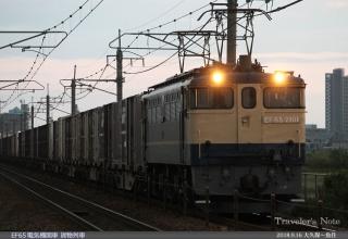 180916_EF65a.jpg