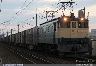 180916_EF65b.jpg
