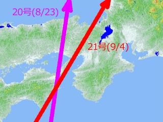 typh2021.jpg