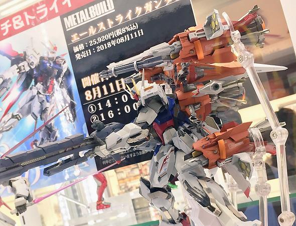 akiba_showroom20180811_03.jpg