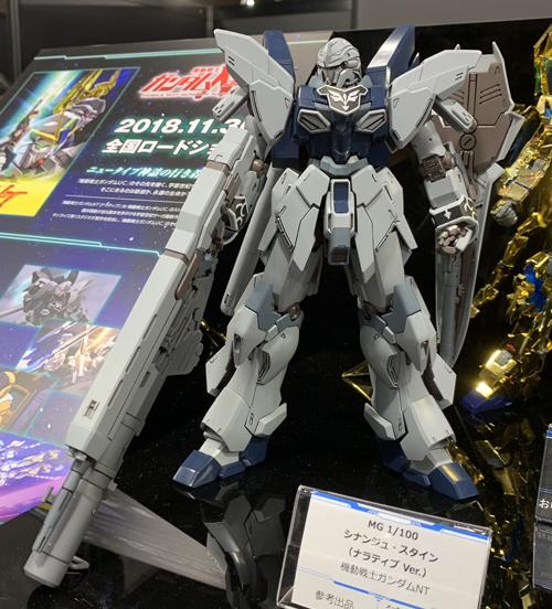 MG 1/100 シナンジュ・スタイン