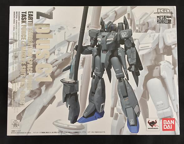 metal_robot_zplusC1_02.jpg