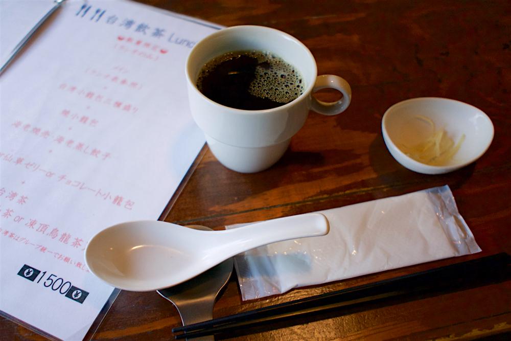 小籠包Gardn大地@宇都宮市陽東 セルフコーヒー