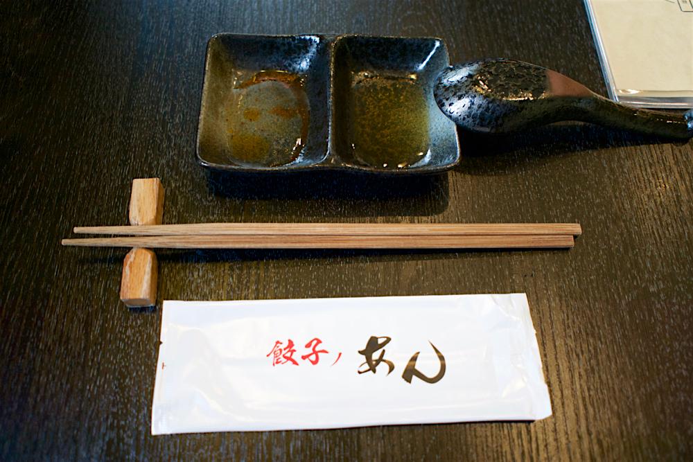 餃子ノあん@宇都宮市菊水町 調味料2
