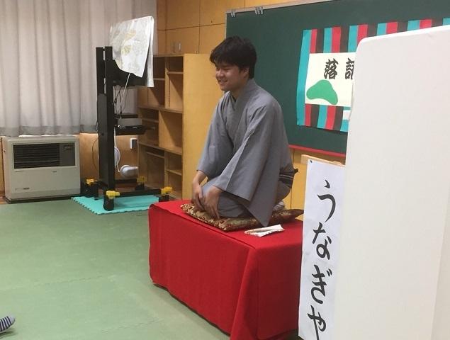 成田東小学校児童クラブ「鰻屋」