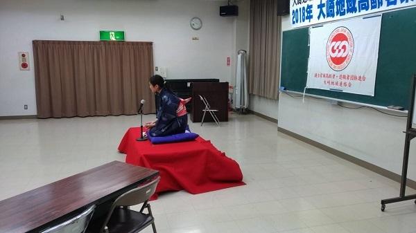 大崎地域退職者連合「化け物使い」