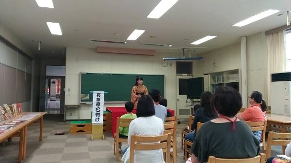 ニコニコ学校「饅頭怖い」