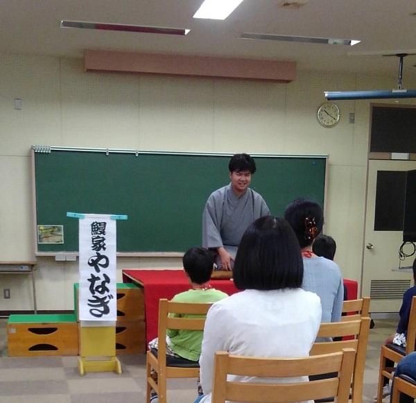 ニコニコ学校「寿限無」