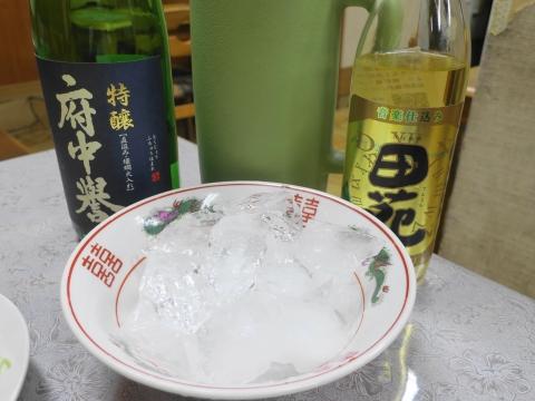 「ひかり食堂の夜間営業が始まったよ!」 (5)