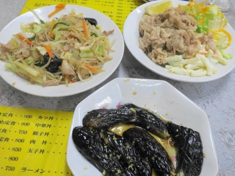 「ひかり食堂の夜間営業が始まったよ!」 (8)