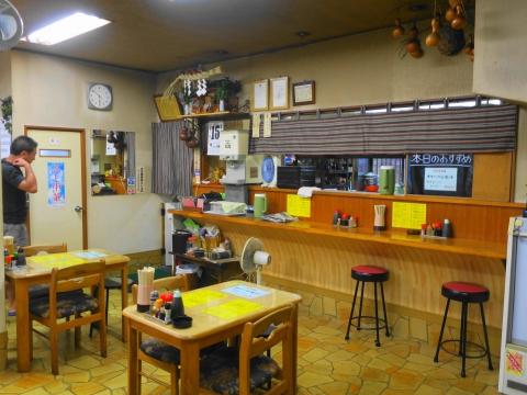 「ひかり食堂の夜間営業が始まったよ!」 (9)