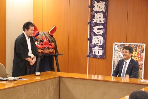「石岡のおまつりPR大井川知事表敬訪問」⑥
