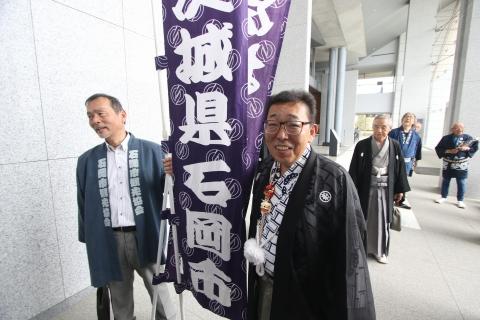 「石岡のおまつりPR大井川知事表敬訪問」㉗