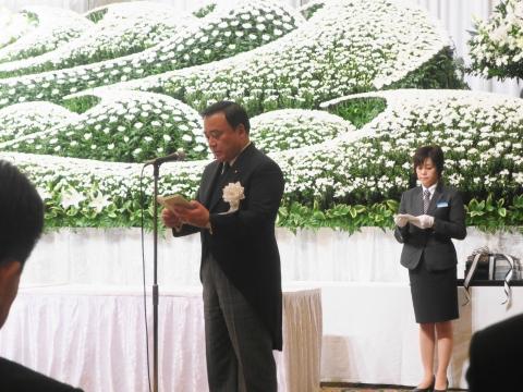 「故山口武平会長」お別れの会②