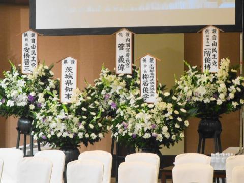 「故山口武平会長」お別れの会⑥