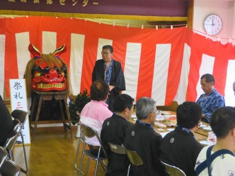 「大砂区祭礼30周年記念式典&新調獅子頭お披露目」 (20)