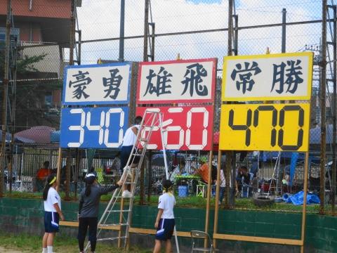 「石岡市内中学校体育祭」⑨