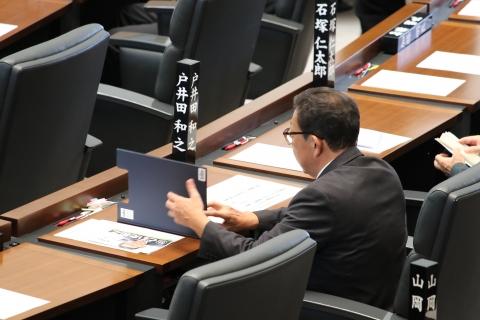 「平成30年第3回定例会」一般質問登壇!⑭