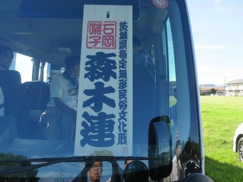 「石岡のおまつり」青年会長顔合わせバスパレード (14)