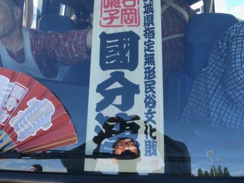 「石岡のおまつり」青年会長顔合わせバスパレード (16)