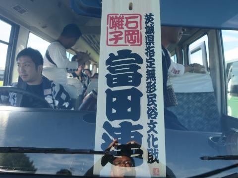 「石岡のおまつり」青年会長顔合わせバスパレード (20)