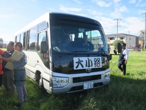 「石岡のおまつり」青年会長顔合わせバスパレード (23)